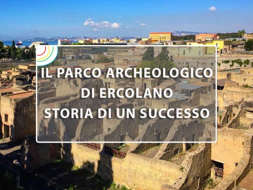 parco archeologico ercolano